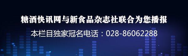 ag8:1月22日糖酒快讯午间播报