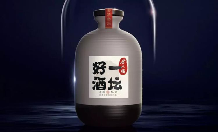 金六福 一坛好酒背后的要害!