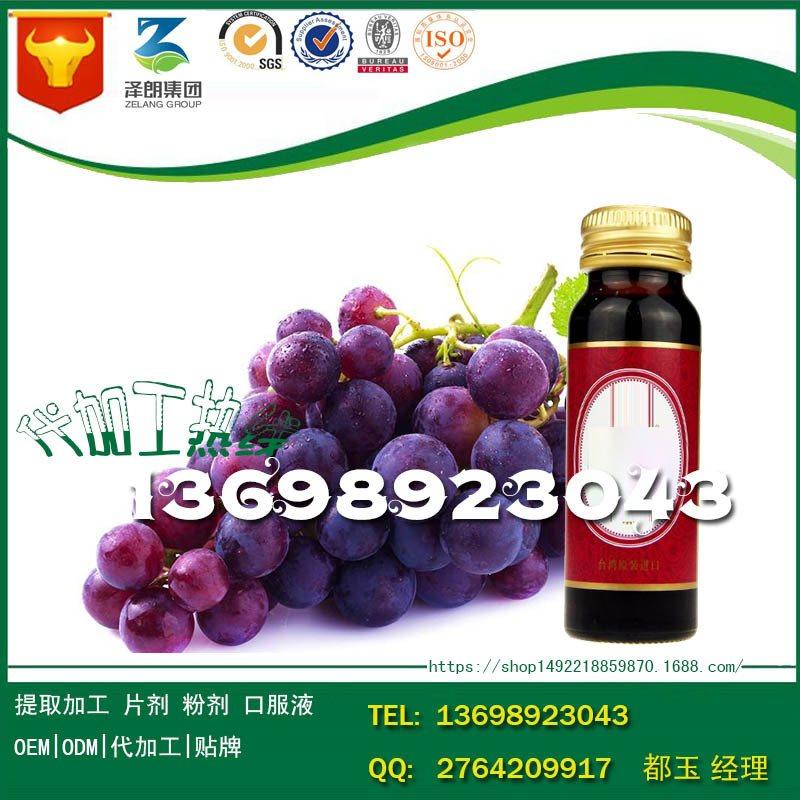 baidu-饮品葡萄饮品