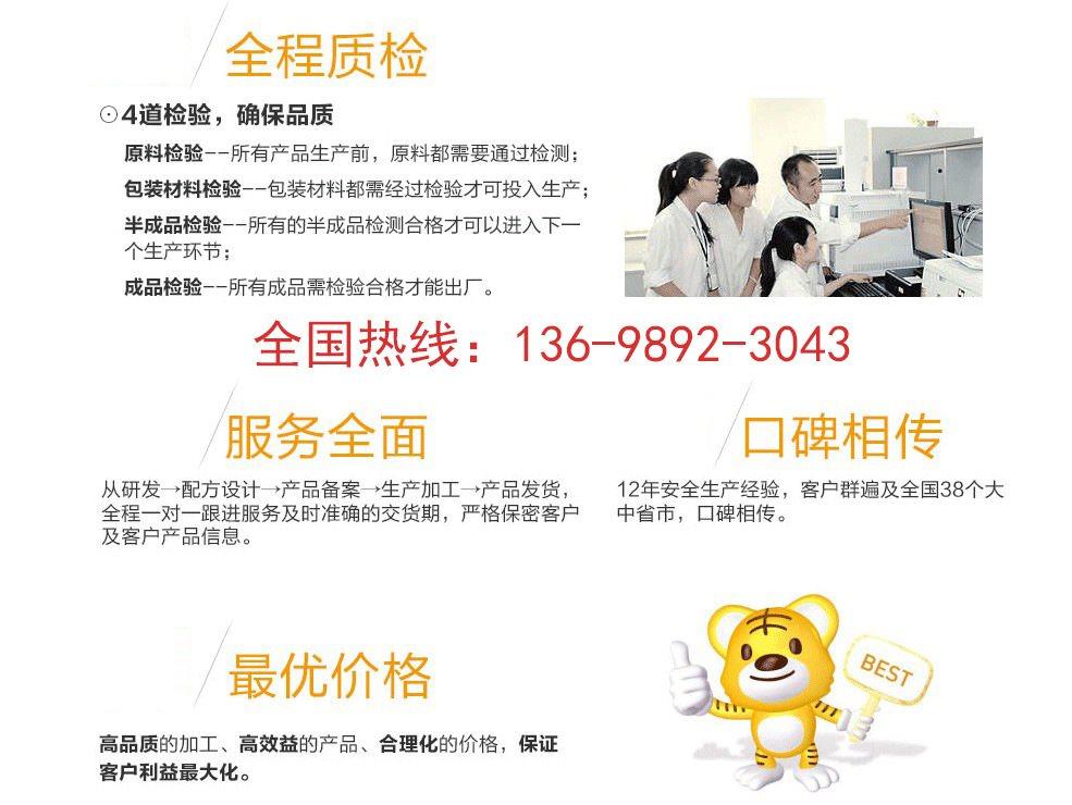 服务优势tel-13698923043