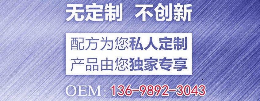 定制加工tel-13698923043.JPG
