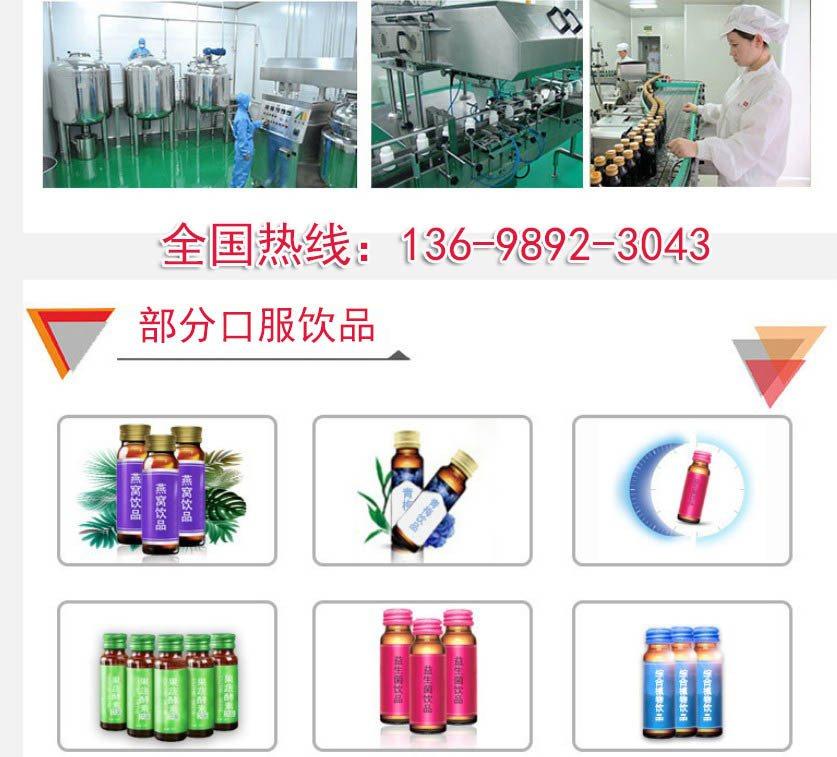 2果蔬提取加工厂家tel-13698923043.JPG