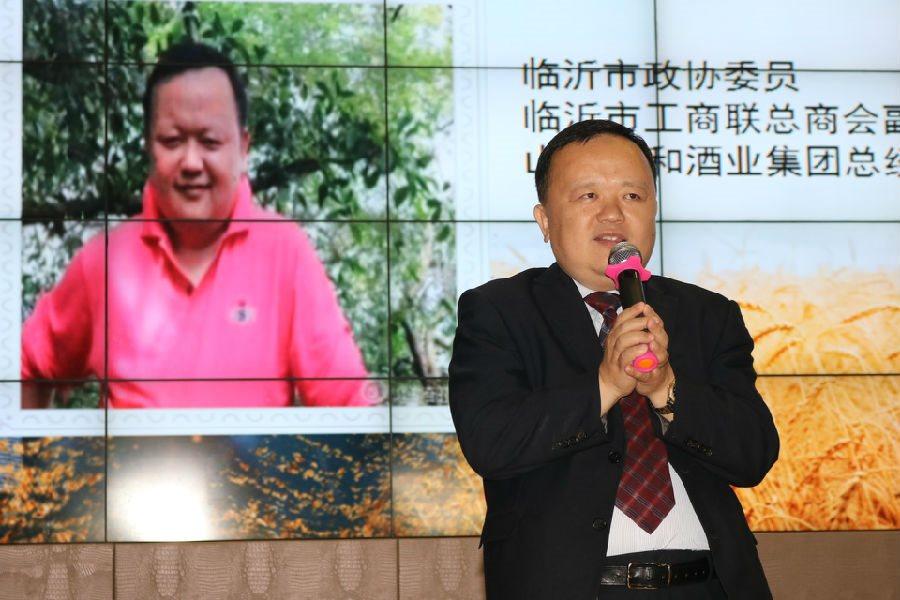 中国金正大、温和酒业合作签约仪式暨中国白酒