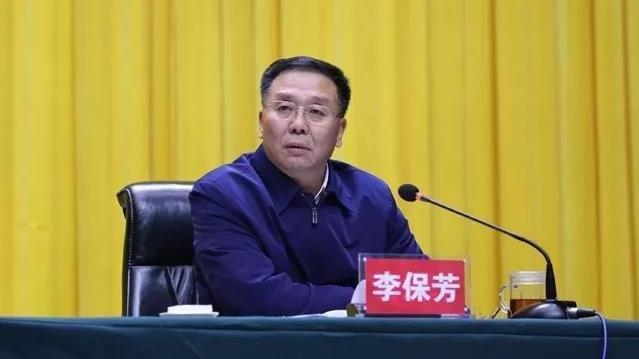 贵州茅台正式发布公告:李保芳出任茅台集团董事长