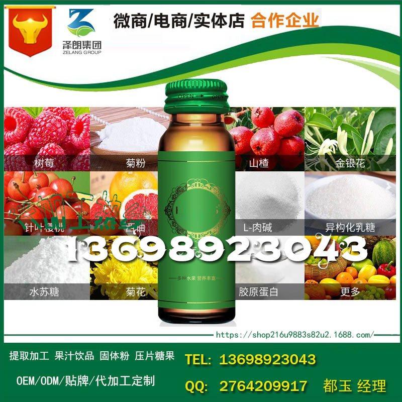 baidu-饮品树莓饮品1.jpg
