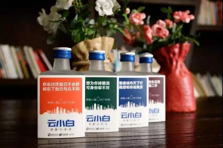 江小白-云小白酒业针对竞品商标侵权诉讼在济南举办事件说明会