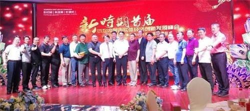 内蒙古食品商会包头工委成立 贺少杰兼任首任主席