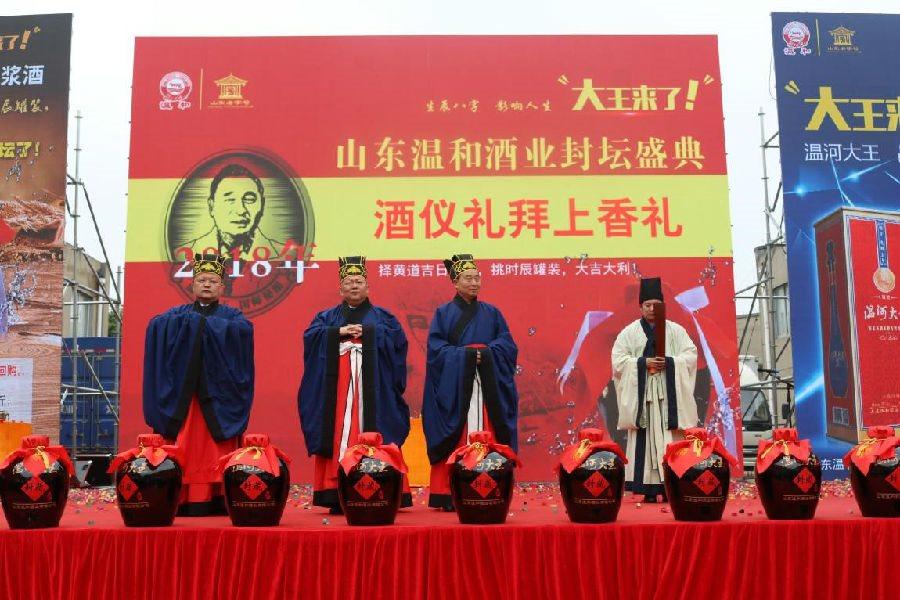 生辰八字影响人生,中国第一瓶有生辰八字的酒