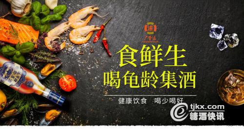 符合当代消费者审美,又沿用了天坛,明代官帽等中国传统元素,体现了龟