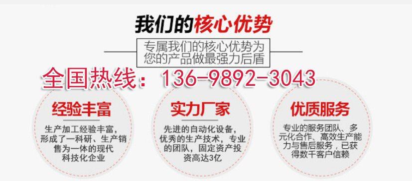 11果蔬提取加工厂家tel-13698923043.JPG