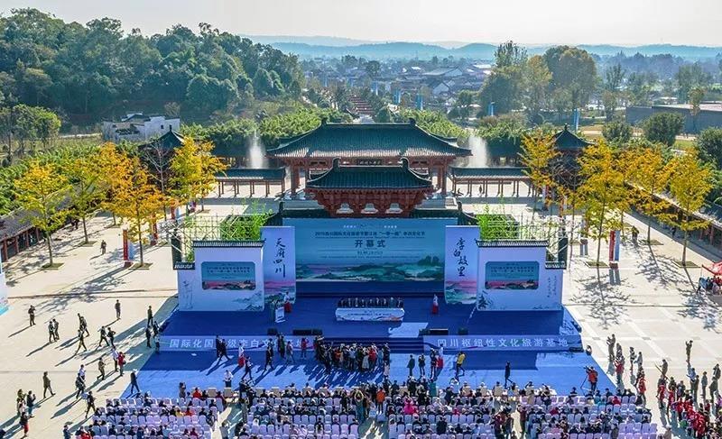2018李白文化节四川传统酿造工艺大放异彩